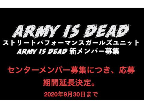 「Army is dead」追加オーディション