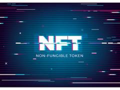 2021年 急速に注目を集めたNFTとはいったい何?