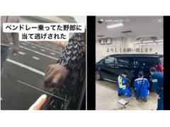 「日本一のキャバ嬢」エンリケが執念で犯人を発見!!