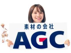 広瀬すず、新CM「AGCを知ってるかい?」