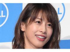 加藤綾子さんの実家もすごい!途上国の発展に尽力 カトパンパパの熱きメッセージ