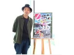宮藤官九郎とのんが歌あり・踊りあり・演奏ありの舞台で共演、あまちゃん以来