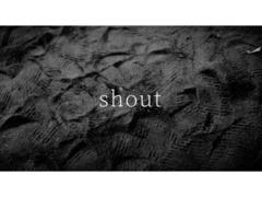 短編映画集「shout(シャウト)」メインキャストWSオーディション