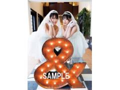 NMB48が『週プレ』をジャック 表紙は白間美瑠と上西怜!