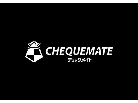 CHEQUEMATE 新メンバーオーディション