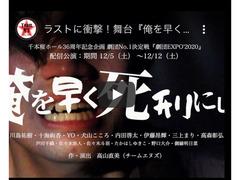 長編映画「俺を早く死刑にしろ!」出演女優のオーディションを開催!!