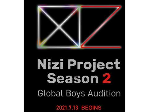 JYPエンターテインメントとソニー・ミュージックエンタテインメントとの共同オーディション企画「Nizi Project(虹プロジェクト)」のシーズン2が開催!新たに男性アイドルグループを発足!!