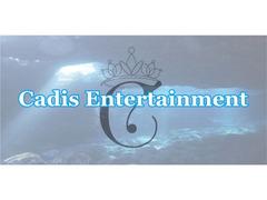 Cadis Entertainment 新人タレント募集