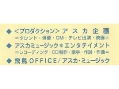 タレント俳優発掘・サマーオーディション!