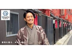 Yamato Audition