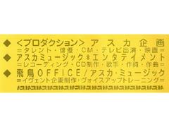 8/20(消印〆)テープ(CD-R)オーディション