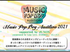 第2回 Music Pop Boy Audition supported by JUNON 2021