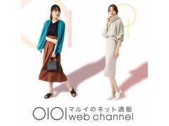 ファッション通販サイト「マルイウェブチャネル」女性ファッションモデル募集♪