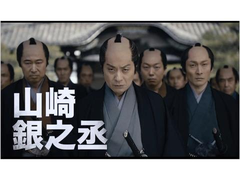 9/10〆時代劇<テレビ映画>出演希望者募集!!