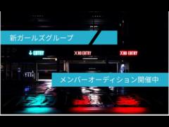 HIKentertainment 次世代ROCKアイドルグループ メンバーオーディション