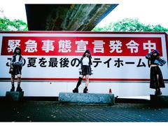 PeepSiLL!運営事務所 楽曲派パンクロックアイドル 研修生募集