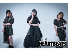 【関西】メロコアサウンド「HEARTBEATS」新メンバー募集
