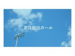 長編映画『君は脱出ガール(仮)』メイン/サブキャスト募集【大阪】