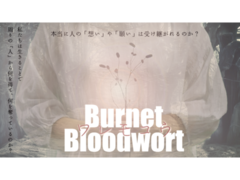 AFTER 2nd Movie 「ワレモコウ」製作Cast,Staff募集!!
