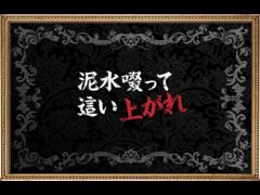 黒系ロックアイドル「ブラックロータス」新規メンバー募集