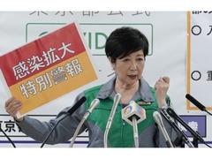 東京都は来月15日まで時短要請継続を発表 小池都知事「納得いただける対策は今後も取っていく。」