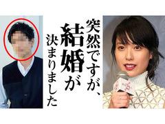 ある番組で結婚間近と予想された戸田恵梨香?の歴代彼氏達をまとめてみた 「歴代彼氏の共通点」
