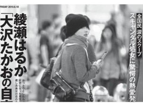 熱愛報道を完全否定した綾瀬はるかの歴代彼氏をまとめてみた 超大物芸能人ばかり?