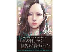 Happyプロデュース シンデレラプロジェクト 「旺季志ずかショーステージ」出演者募集!