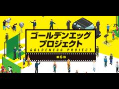 【映画オーディション】短編映画出演者募集!!