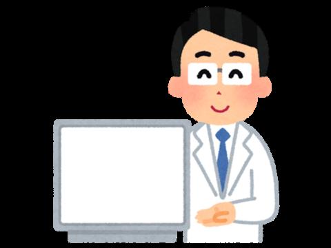 大手医療器具メーカー様 新製品プロモーション動画 出演キャスト募集!