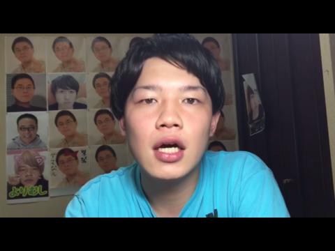 【活動休止】YouTuberのよりひと、伊勢谷友介への釈放時のメントスコーラが理由