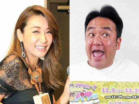 たむけんと鈴木紗理奈の元カップルチャンネルの活動休止 その理由に迫る