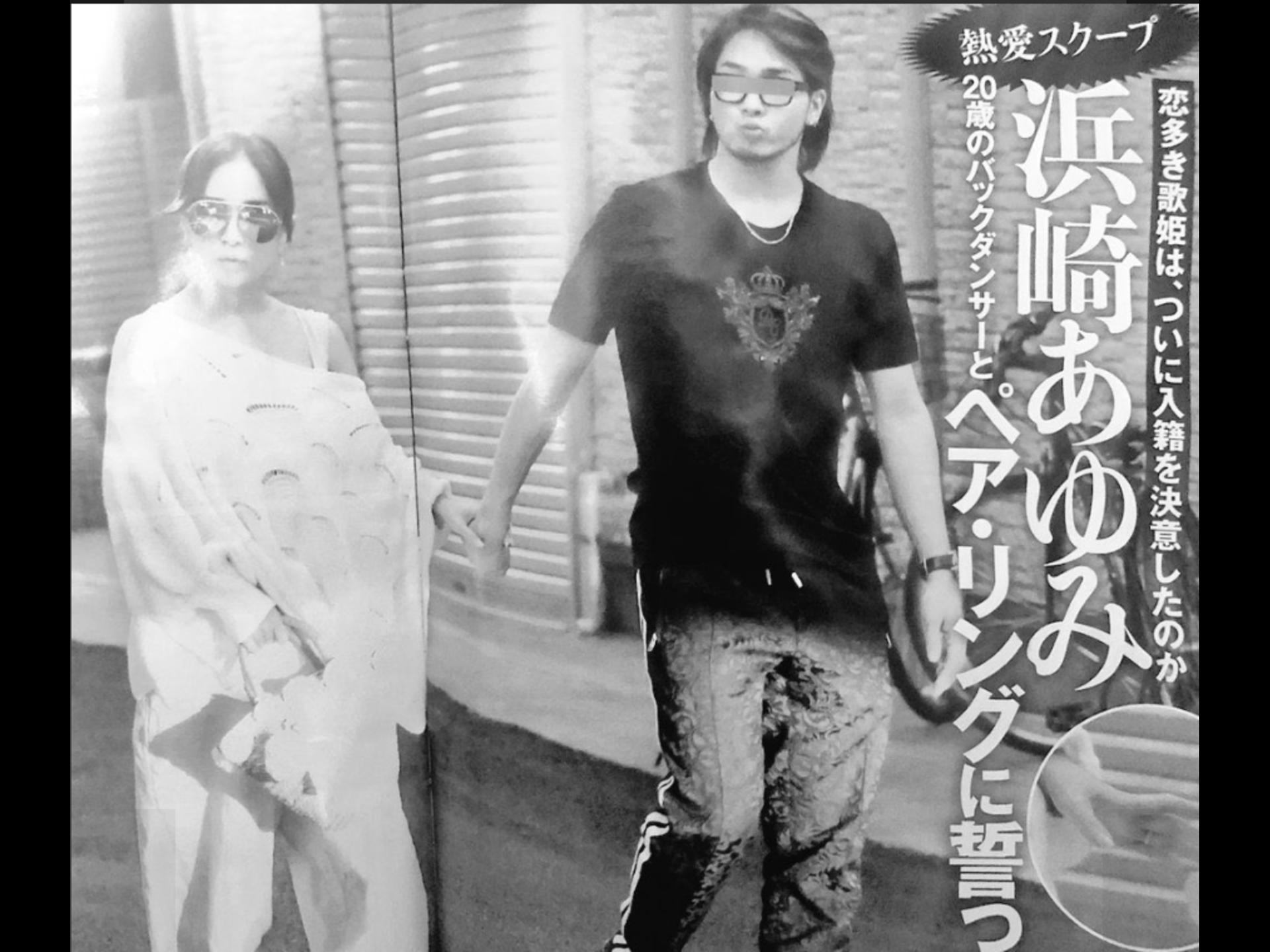 あゆみ 相手 浜崎 出産