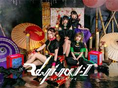 業界初!弁護士プロデュースの音楽事務所「REI MUSIC ENTERTAINMENT」新規アイドルグループメンバーオーディション