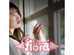 アイドルユニット【flora】メンバー募集