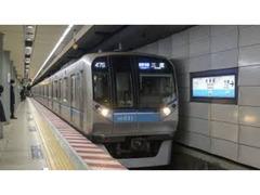 東京メトロも来年春から全9路線で終電を繰り上げへ 年始の終夜運転は変わらずに運航