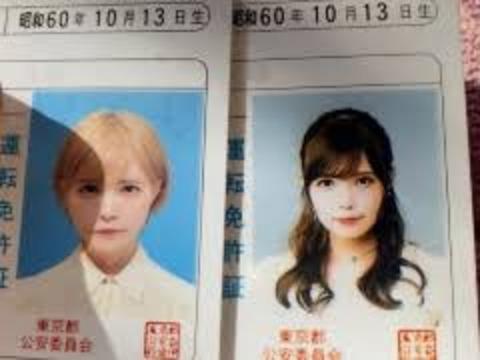 益若つばさの免許証に違和感「昭和生まれではない可愛さ」
