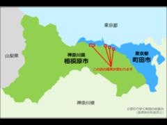 東京都町田市、2020年12月から一部が「神奈川県」に。市議会で可決。 神奈川県町田市誕生