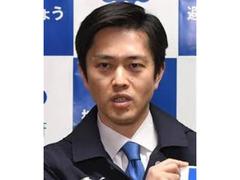 【速報】大阪府、外出自粛要請へ 12月15日まで