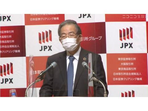 富士通、時田社長の報酬半減4カ月 東証システム障害で処分