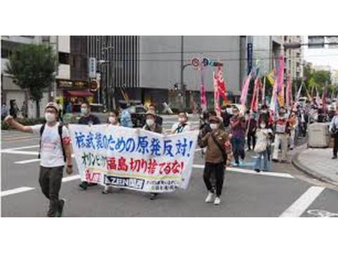 大飯原発の設置許可取り消す判決 大阪地裁