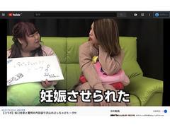 坂口杏里が第一子を妊娠 子供のお父さんはレイプのため不明 ホスト説