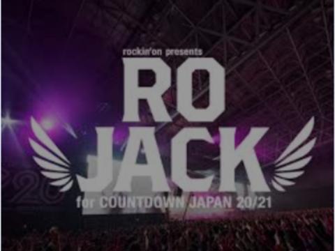 『COUNTDOWN JAPAN 20/21』開催中止「来年は音楽にとって希望の見える年となることを祈りたい」