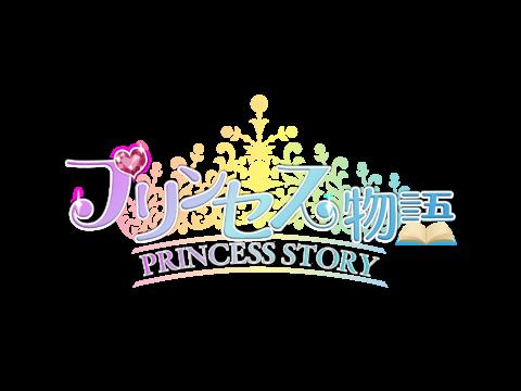 男女アイドル初期メンバー募集:プリンス物語&プリンセス物語